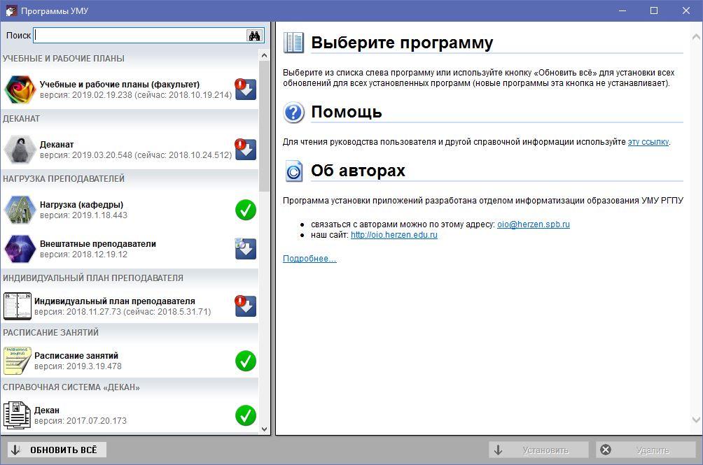 Переход на новый сервер для обновления приложений